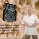 Hablemos de pan MEROPS 360